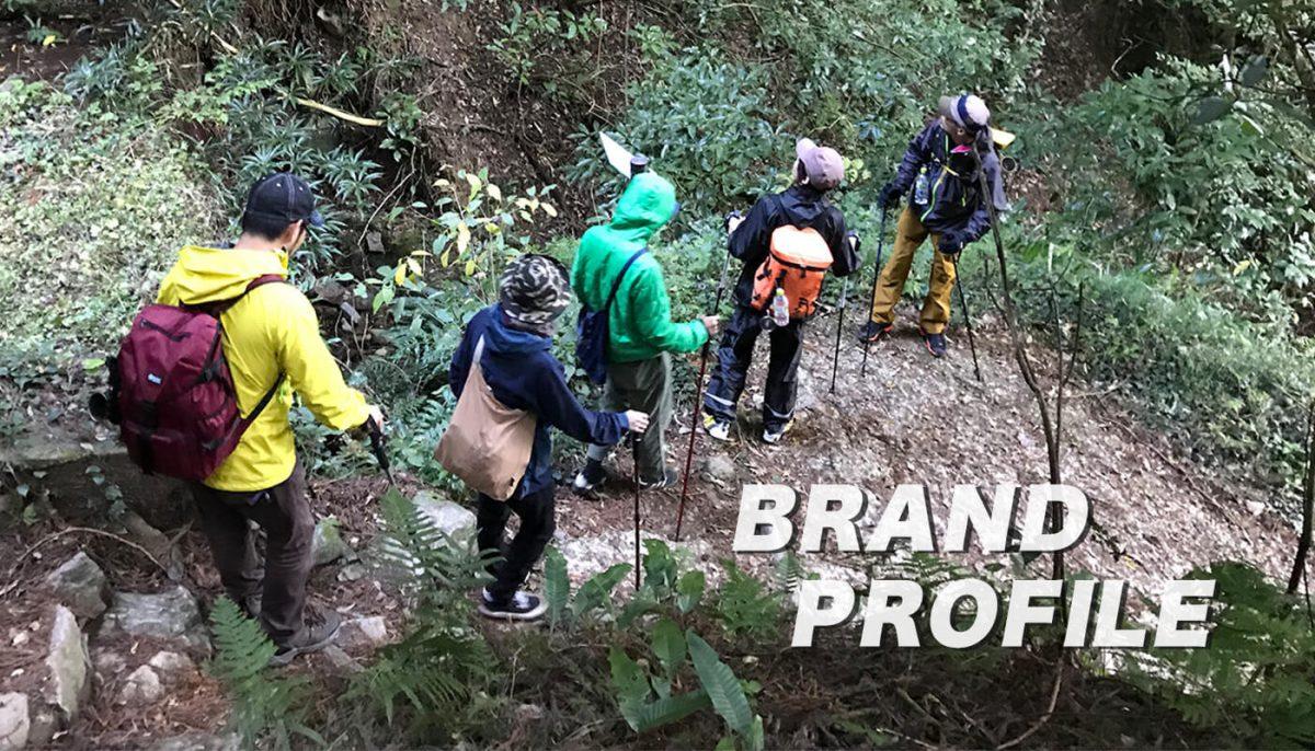 BRAND PROFILEイメージ